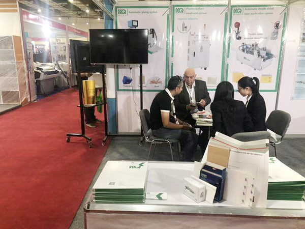 2019 Egypt Exhibition