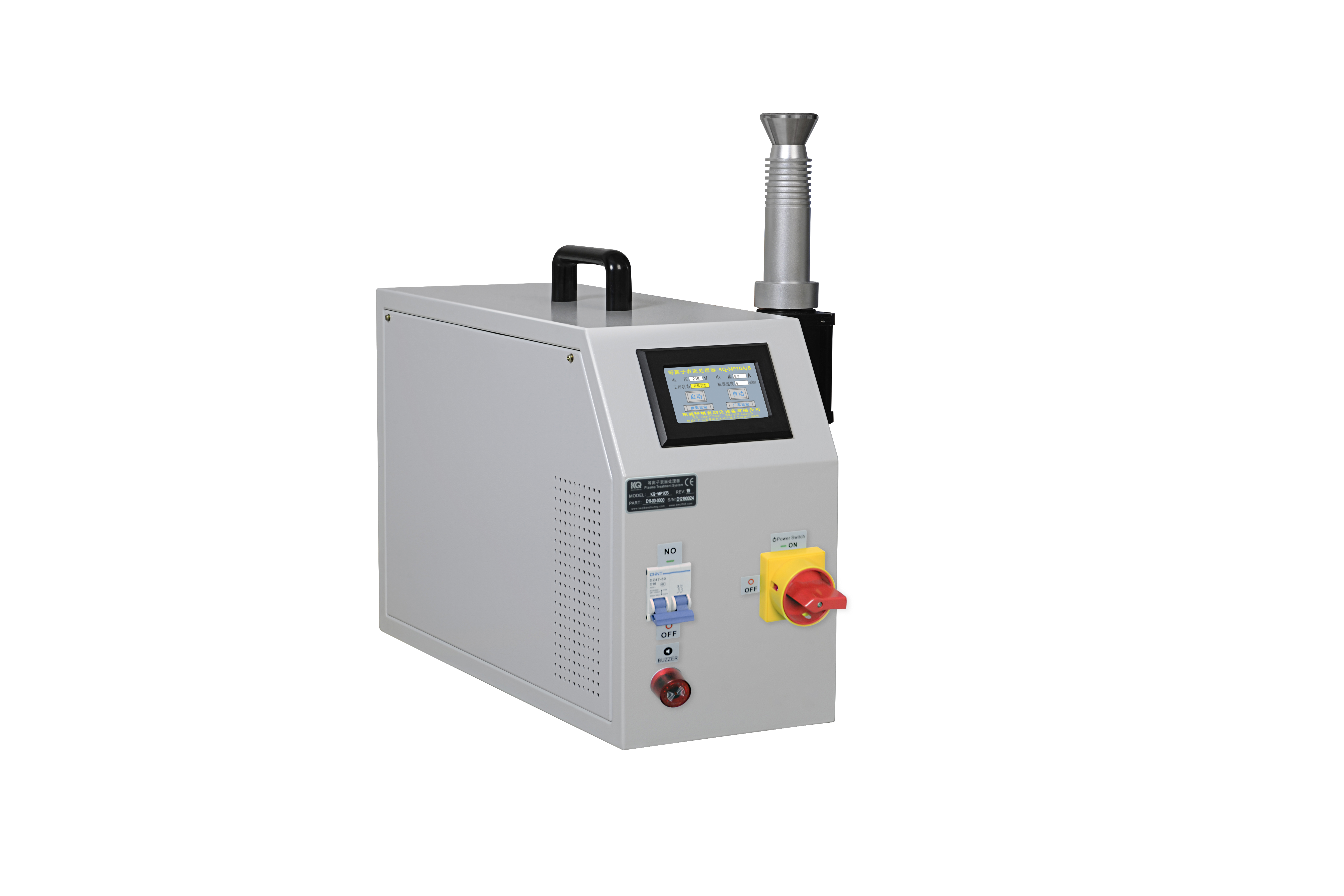MINI Plasma treatment surface machine
